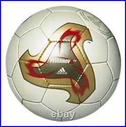 Matchball Adidas Fevernova WM 2002 Japan Südkorea Fußball OMB Kahn Klose OVP